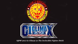 NJPW G1 Climax 21