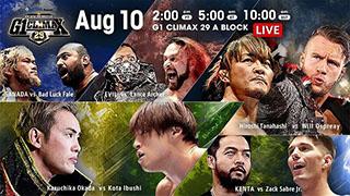 NJPW 2019 08 11 G1 Climax 29 ENGLISH 1080p WEB h264-HEEL