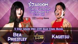 Stardom 2019 09 08 5 Star Grand Prix 2019 Tag 6 1080p