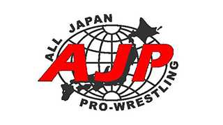 AJPW Devil King Advent 2020 Samurai