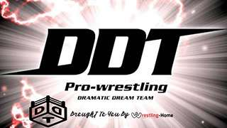 DDT 2020 02 01 Valentine Itabashi Series 2020