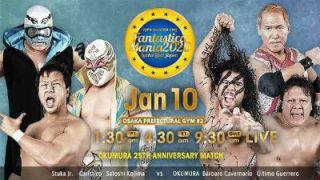 NJPW CMLL 2020 01 16 Fantastica Mania 2020 Day 5