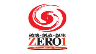 ZERO1 2020 05 03 Superman Festival on Samurai