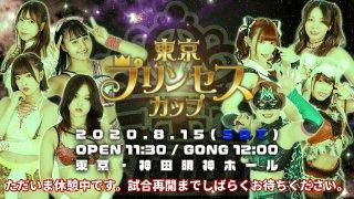 TJPW 2020 08 15 Tokyo Princess Cup 2020 Day 4