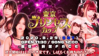 TJPW 2020 08 29 Tokyo Princess Cup 2020 Final