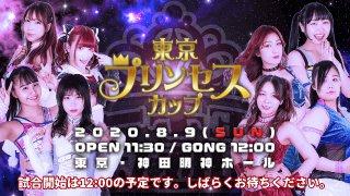 TJPW 2020 08 09 Tokyo Princess Cup 2020 Day 2