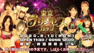 TJPW 2020 08 10 Tokyo Princess Cup 2020 Day 3