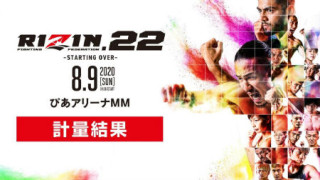 Rizin 22 540p WEBRip x264-WH