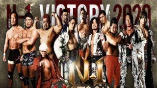 NOAH N1 Victory 2020 -LATE / Abema / Samurai